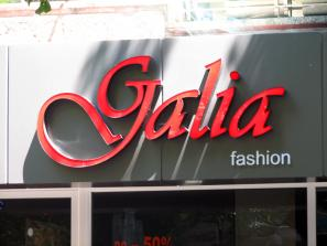 Galia Fashion